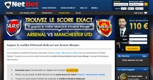 Netbet : Un maillot d'Arsène Wenger à gagner